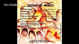 Sinouj \u0026 Salim El Fergani - Jazz Malouf ELCOUDIAT ATY Project Nor Essabah