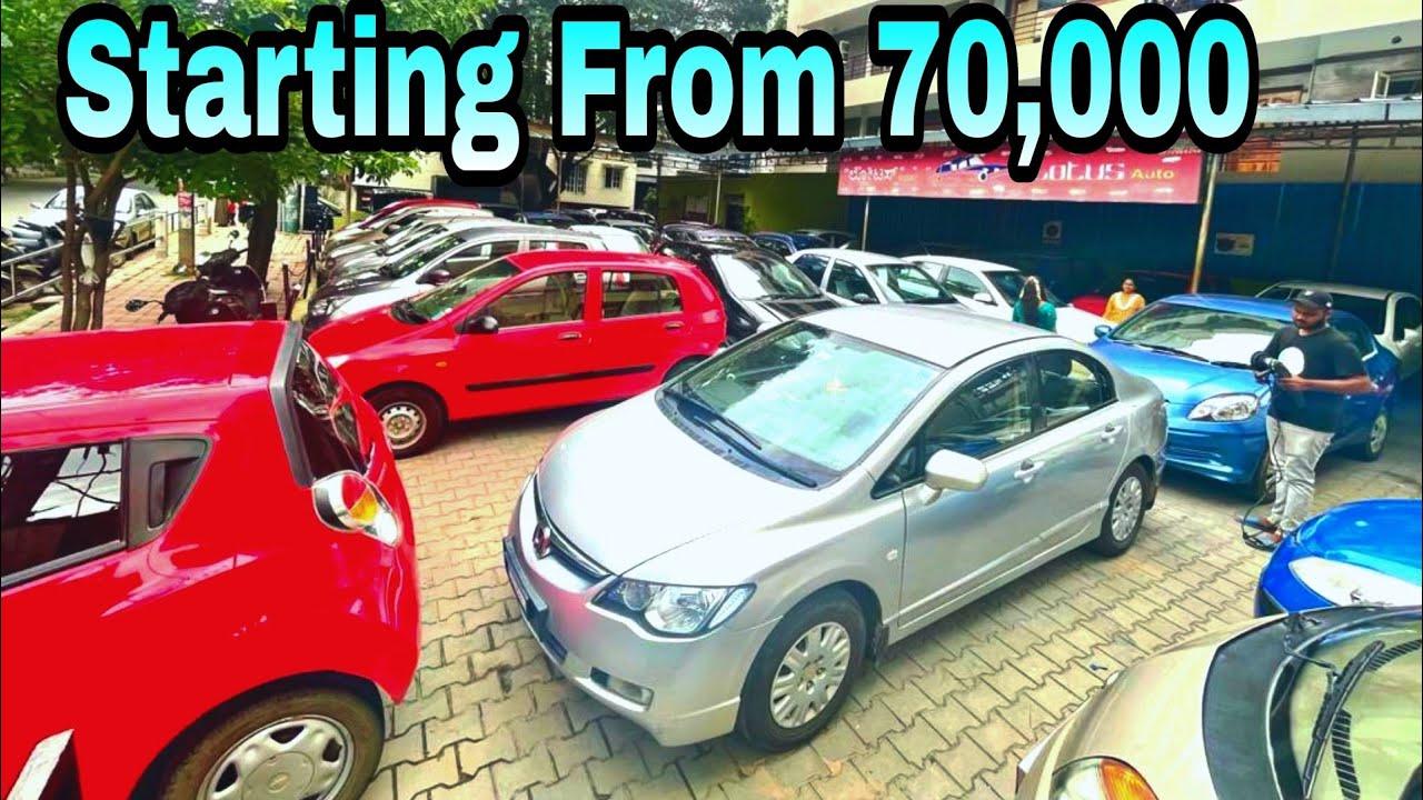 Low Budget Used Cars |Starting From 70,000|Bengaluru|Carsworld Kannada|Second hand Cars In Bengaluru
