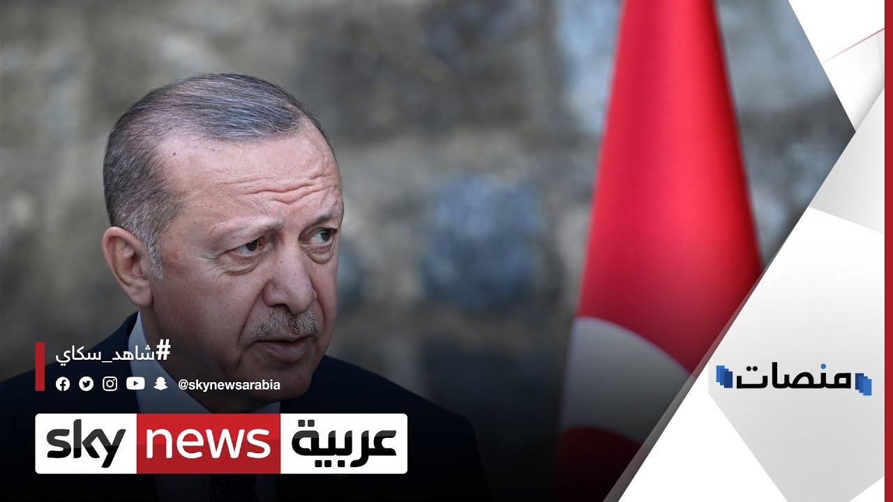 طرد أردوغان لـ10 سفراء غربيين يثير جدلا على مواقع التواصل | #منصات