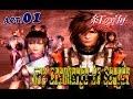 【XBX】00201 Crimson Sea act01