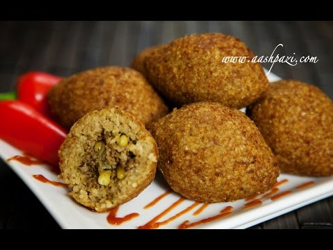 Kibbeh (Kibe) Recipe