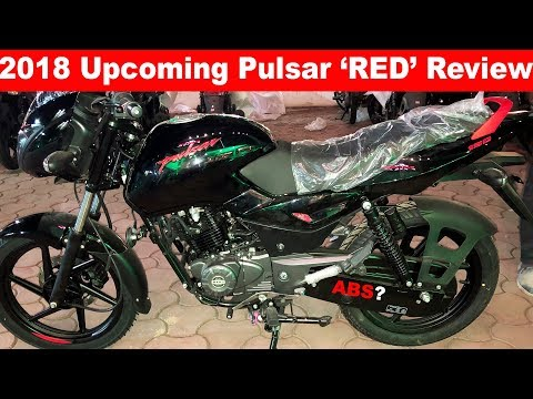 2018 Upcoming Bajaj Pulsar RED 🔥Full Walkaround Review l HINDI