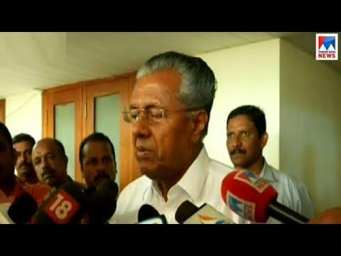 കര്ണാടക: കേരള നേതാക്കളുടെ പ്രതികരണം   Karnataka     Kerala leaders reaction
