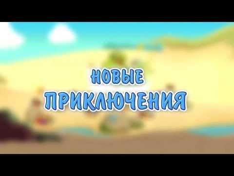 Крокодильчик свомпи игра как мультик для детей от Фаника 5