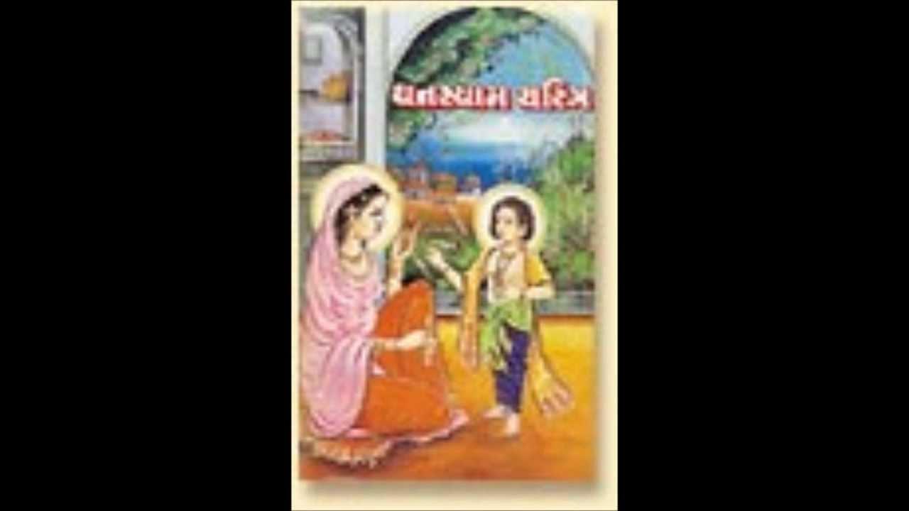 Kishore satsang Prarambh Question answer part 1