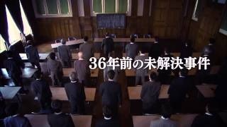TBS・MBS系全国ネット 月曜ゴールデンの人気シリーズ第5弾が放送決定! ...