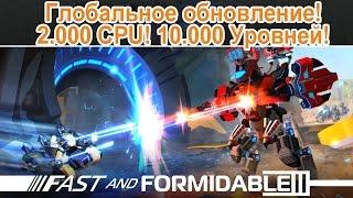 Robocraft ГЛОБАЛЬНОЕ ОБНОВЛЕНИЕ! Fast and Formidable!