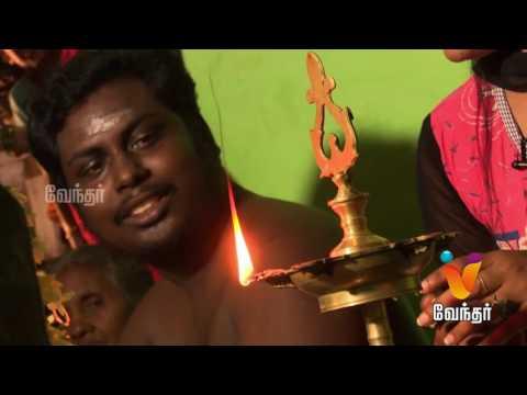 Moondravathu Kan - God Man uses Betel Leaf to solve Issues - [Epi-536]