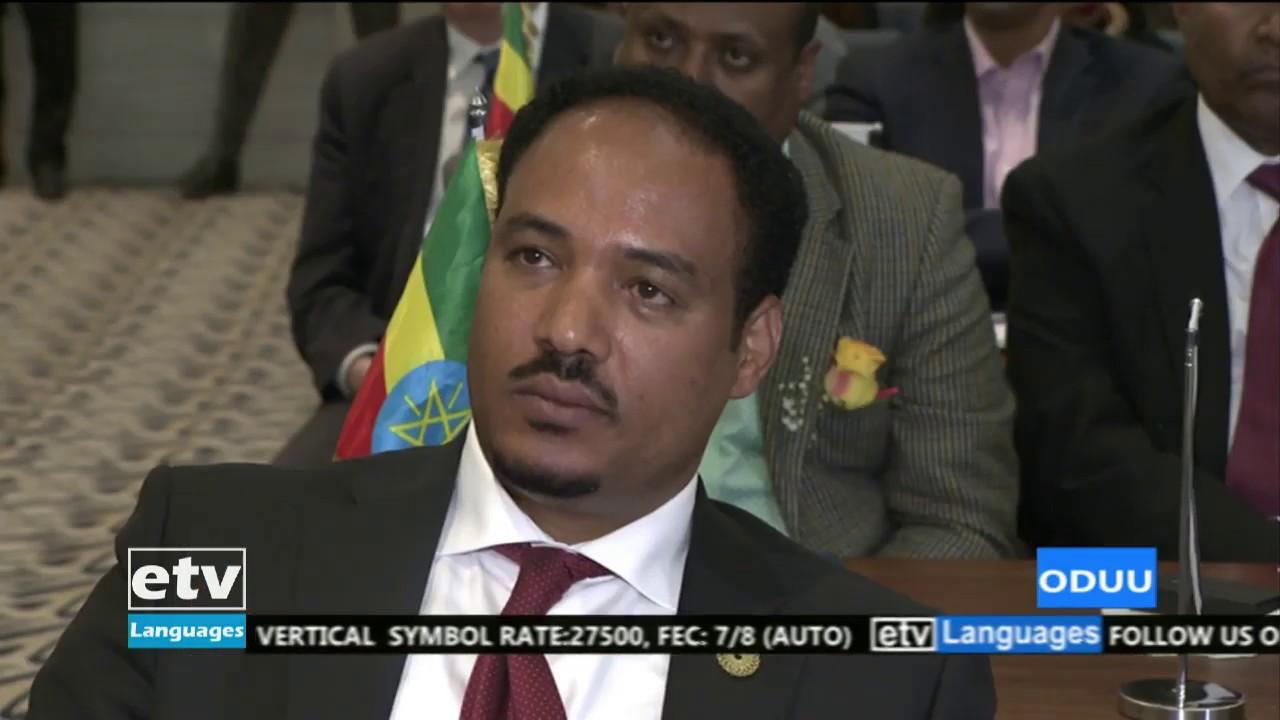Oduu Business Afaan Oromoo, Mudde 4/2012|etv