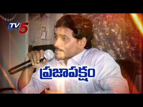 AP Capital Issue | YCP Plans To Irk TDP : TV5 News