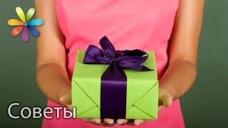Делаем упаковку для подарков среднего размера. Лучшие советы «Все буде добре» от 24.12.15(Больше полезного ниже! ↓ ♥ Подпишитесь на наш Youtube канал! → http://www.youtube.com/user/VseBudeDobreUA?sub_confirmation=1 ♥ ▻ Понрави..., 2015-12-24T05:30:00.000Z)