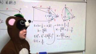 2014H26大阪府高校入試前期入学者選抜数学B3-1-2別の解き方
