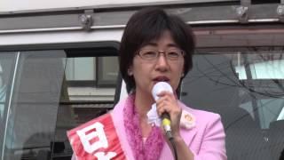 日本共産党 豊島区 西池袋中学校前 区議 河野たえ子 清水みちこ.