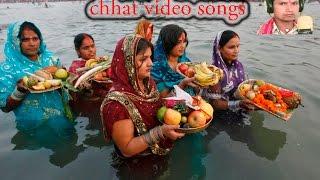 chhath puja 2016 ganga mai ke nadi kinare singer durga prasad singh purnima shaha