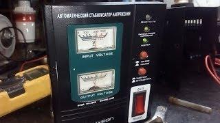 Ремонт стабилизатора LUXEON AVR-500va