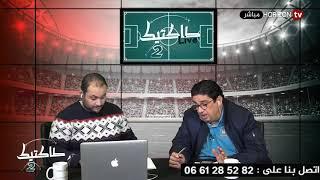 طاكتيك : خلاصة ندوة أمس حول التسويق في كرة القدم وأهم ما