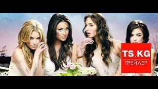 Милые обманщицы Pretty Little Liars промо 6 сезона