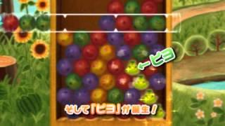 Piyotama PV for PSP