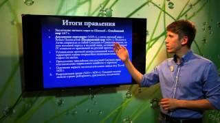 Правление Михаила Романова (1613-1645гг). ЕГЭ и ОГЭ по истории.
