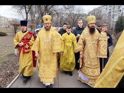 Северодонецк 21.03.2021 Торжество Православия