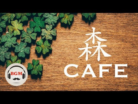 Chill Out Bossa Nova Guitar Music - Relaxing Cafe Music For Work, Study