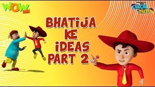 Bhatije Ke Idea Part 02 - Funny Videos and Compilations - 3D Animation Cartoon for Kids