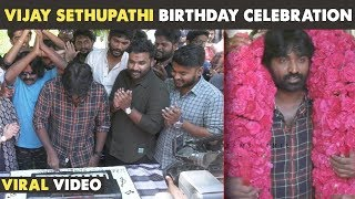 Vijay Sethupathi Birthday Celebration at Shooting Spot | Master | Vijay Sethupathi - 20-01-2019 Tamil Cinema News