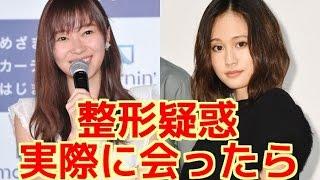 【関連動画】 前田敦子、指原莉乃はまだ卒業するべきでないと力説 https...