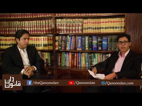 Interview of Barrister Muhammad Ahmad Pansota