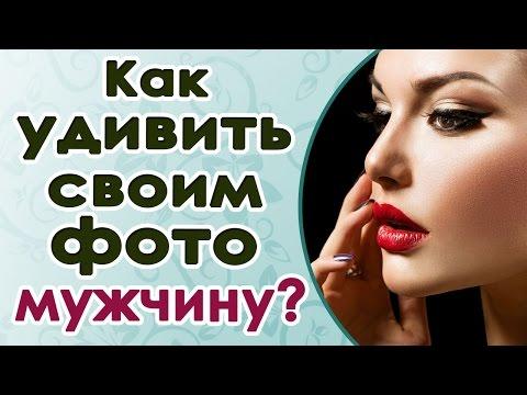 фото с сайта знакомств для секса