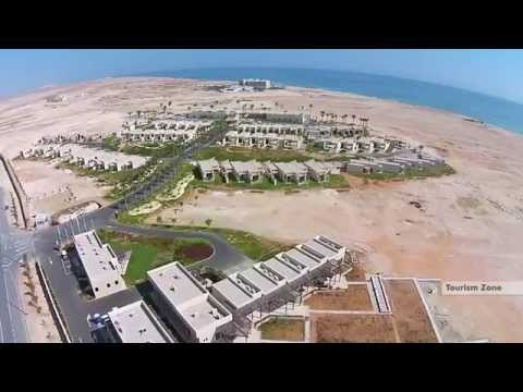 Duqm Special Economic Zone Authority - Documentary Film