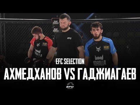 САИД АХМЕДХАНОВ VS ИСРАИЛ ГАДЖИАГАЕВ   EFC SELECTION   ПОЛНЫЙ БОЙ