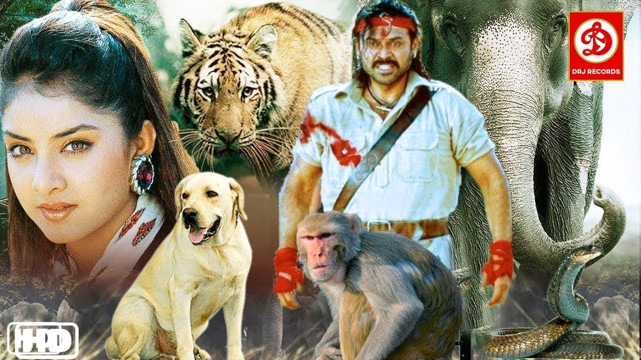 Rampur Ka Raja {HD}- Full Hindi Movie | Venkatesh | Divya Bharti | Superhit Hindi Bollywood Movies