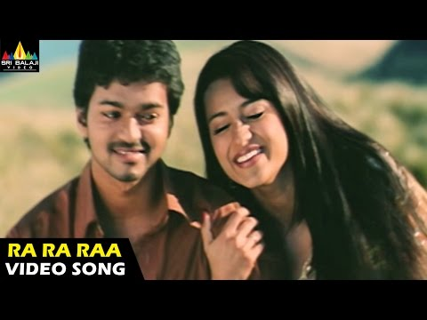 Dopidi Songs | Ra Ra Raa Video Song | Vijay, Trisha, Saranya | Sri Balaji Video