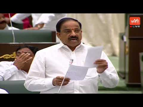 Minister Thummala Speech About State Road's Construction and Tenders | TS Assembly | YOYO NEWS24