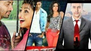 5 Upcoming Bengali Movies List 2017 - 2018 |2018 bengali movie release dates