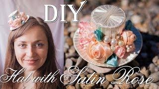 Шляпка с Розами из Ленты / DIY Satin Rose / Hat