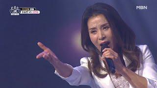Download lagu 밀당 만렙 최연화, '조약돌 사랑'으로 무대를 들었다 놨다! 여유 뿜뿜