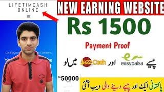Lifetimcash online Earning Website Review | Make money online in Pakistan | Earn money online in Pak