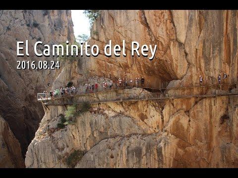 El Caminito Del Rey 2016 - all you need to know