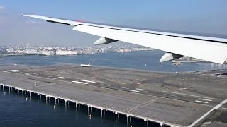 Tokyo Haneda Airport 34R Landing / 羽田空港 航空母艦のようなD滑走路を横切って着陸