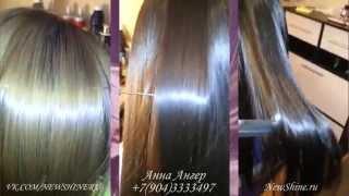 видео Бразильское кератиновое выпрямление волос CocoChoco в СПб. Выезд специалиста на дом по всему Санкт-Петербургу. Дешево. По купону со скидкой