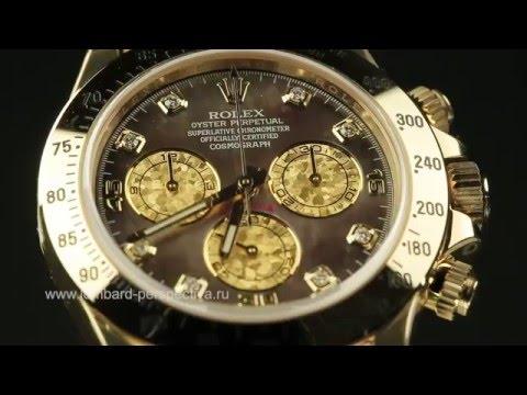 Успешные люди выбирают лучшие изделия, к которым относятся и часы ролекс – символ богатства и респектабельности.
