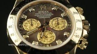 часы Rolex в ломбарде ПЕРСПЕКТИВА(, 2016-02-14T20:41:17.000Z)