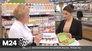 """""""Городской стандарт"""": яйца - Москва 24"""
