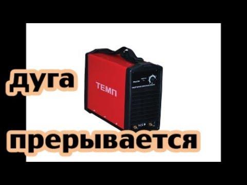 "СВАРКА ИСА-200 ""ТЕМП"" РЕМОНТ СВОИМИ СИЛАМИ"