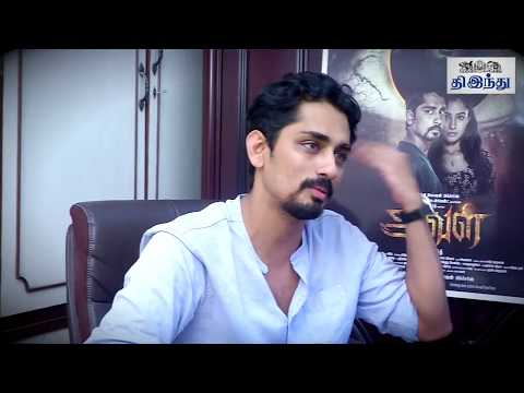 We dont have Horror in our Horror Films: Siddharth | Aval | Tamil The Hindu