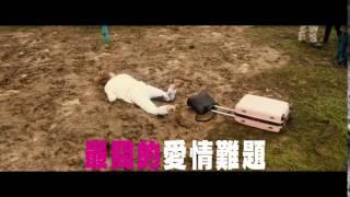 【BJ有喜】浪漫廣告-傑克篇-9月14日 左右為難