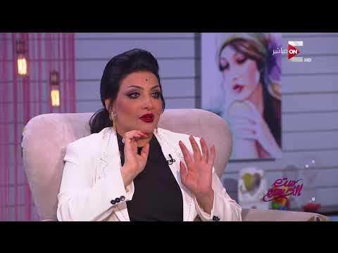 ست الحسن - مواقف كوميدية داخل بيت الفنانة -بدرية طلبة- مع أولادها  - نشر قبل 5 ساعة