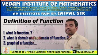 Definition of Function in Hindi thumbnail